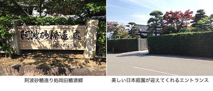 blog_1_2
