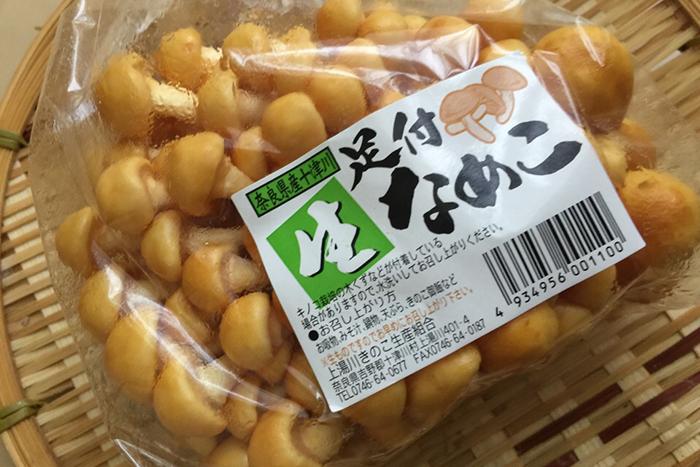 奈良県十津川産の生なめこが届きました。