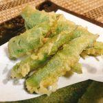 モロッコ豆の天ぷら
