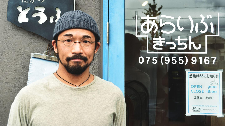 fukuda_001