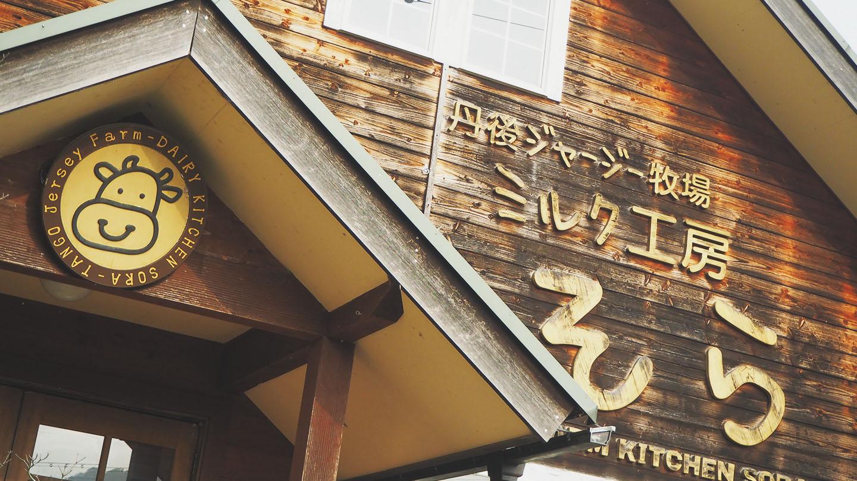 hiraya_005